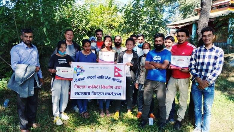 योगदान रास्ट्रको लागि नुवाकोट जिल्ला समिति गठन