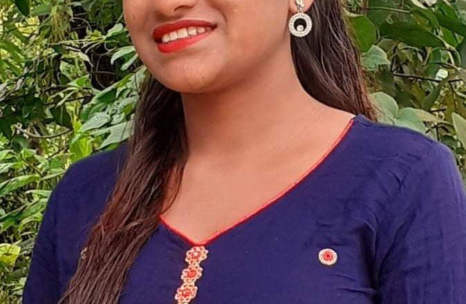 बिदाई