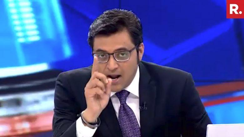 भारतीय पत्रकार अर्नव गोस्वामी पक्राउ