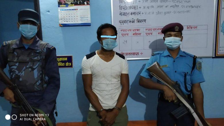 चोरी मुद्दाका फरार सूर्यगढीका एक अभियुक्त साढे ३ वर्षपछि पक्राउ