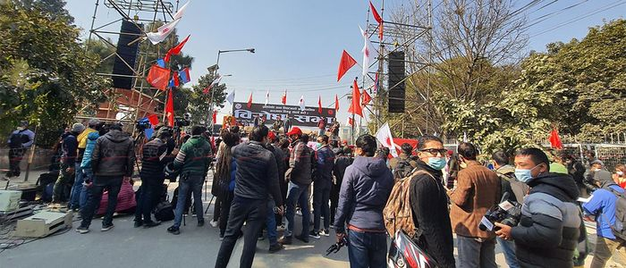 प्रचण्ड-नेपाल समूहकाे बिराध प्रदर्शन जारि,कती ठाँउबाट निकालियाे जुलुुस?