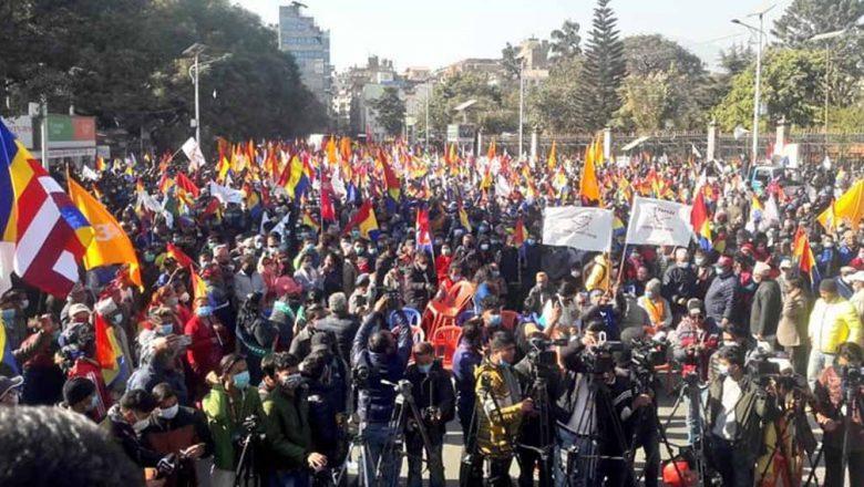 सरकारको विरोधमा राजधानीमा राप्रपाको प्रदर्शन