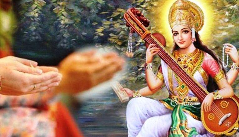 आज श्रीपञ्चमी, विद्याकी देवी सरस्वतीको विशेष पूजाआजा आराधना गरी देशभर मनाइँदै
