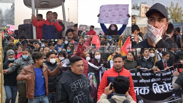 भागरथीलाई न्याय माग्दै  बालाजुमा ग्रामीण र एन आर क्याम्पसका नेविसंघका विद्यार्थी प्रदर्शनमा (फोटो फिचर)