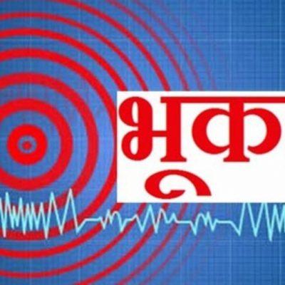 सिन्धुपाल्चोक केन्द्रबिन्दु भएर ४.२ रेक्टर स्केलको भूकम्प