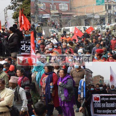 नेकपा प्रचण्ड-माधव समुह नुवाकोटका नेता कार्यकर्ताले खचाखच बालाजु-ठमेल सडक (फोटो फिचर)