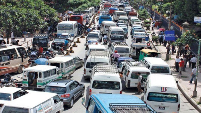 काठमाण्डौं उपत्यकामा राति ८ बजे पछि गाडि चलाउन पाइने