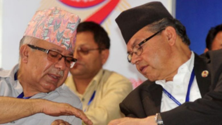 कसरी बढ्ने ?  :  अलमलमा खनाल–नेपाल समूह