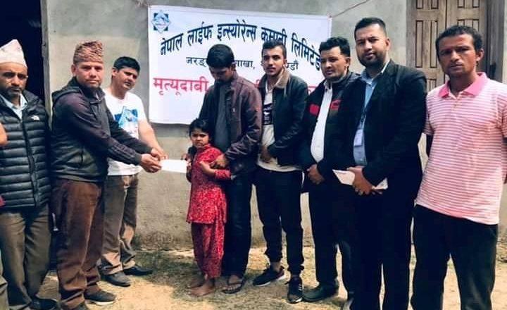 नेपाल लाइफ इन्स्योरेन्सले गर्यो मृत्यु दाबी भुक्तानी
