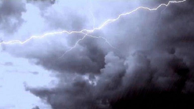 आज देशभर बदली: वर्षाको सम्भावना , कुन ठाउँमा कस्तो ?