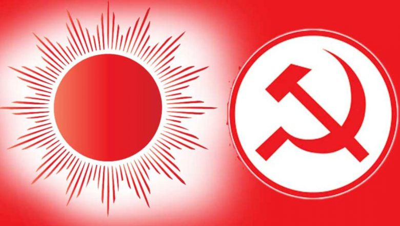 कसरी ब्यूँतिएला अर्कैको नाममा दर्ता भइसकेका नेकपा एमाले र माओवादी केन्द्र ?