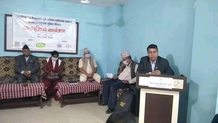 कैलालिको धनगढीमा हलिया कमैया भूमिहीनको पहुच सम्बन्धी अन्तर्क्रिया कार्यक्रम सम्पन्न