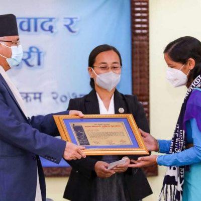 मदन भण्डारी राष्ट्रिय पुरस्कारबाट सम्मानित भएपछि झनै जिम्मेवार बढेको महसुस गरेको छु : सुनिता