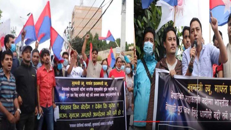 भारतिय ज्यादति बिरुद्ध उर्लिए युवा