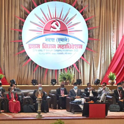 एमाले विधान महाधिवेशन सुरु, अध्यक्ष मण्डल तोकिए